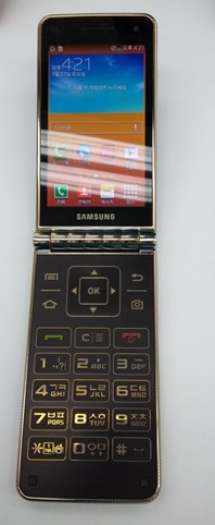 Samsung-Galaxy-Folder-1