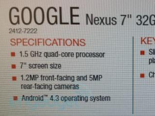 nexus7-2-eshop
