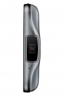 china-announced-smartphone-samsung-galaxy-beam-2-with-pico-projector-1.jpg