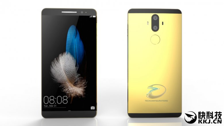 Huawei Mate 9 Third Party Render 2