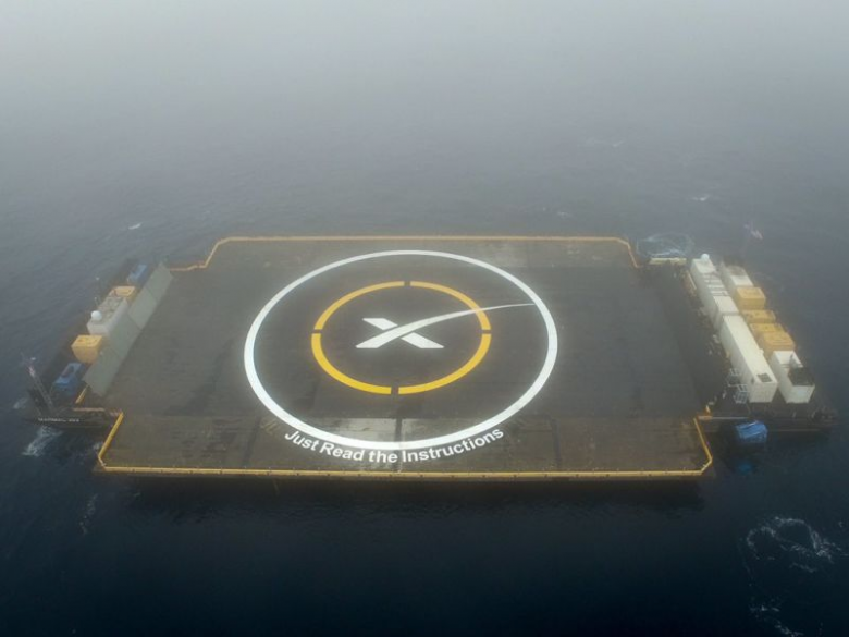 Lod Spacex