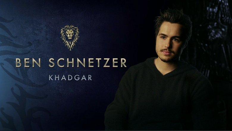 Warcraft Khadgar