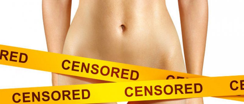 Google Cenzura