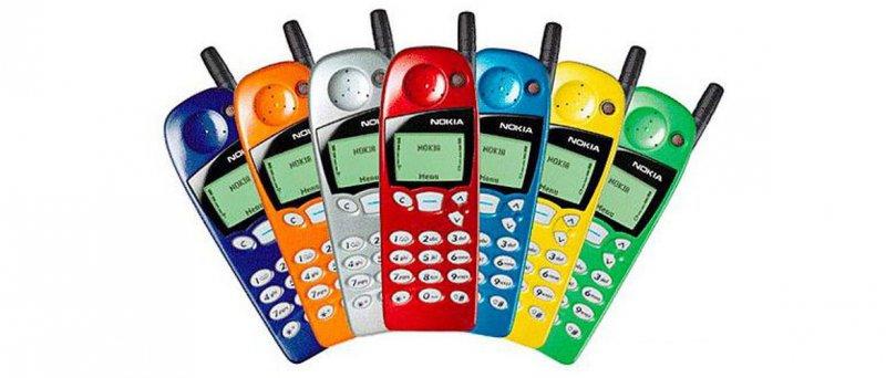 Nokia 5110 Zdroj Cnet