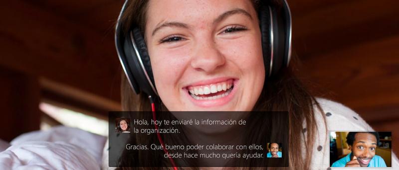 Screen Shot Skype