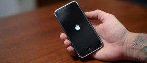 Apple Restart 1
