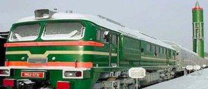 Atomovy Vlak