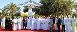 Samrt Palm Dubai
