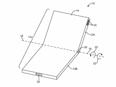 Apple Patent 1
