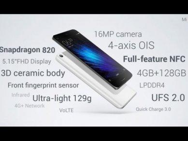 Xiaomi Mi 5 8
