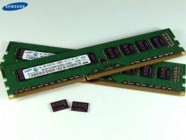 Samsung DDR4-2133 2GB modul