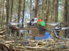 Ar Drone 2 4
