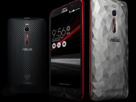 Asus Zenfone 2 Deluxe Edition 1