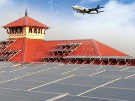Cochin International Airport Big