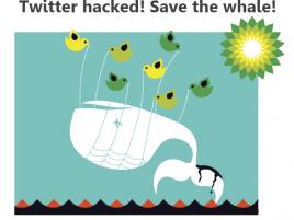 fail_whale_twitter