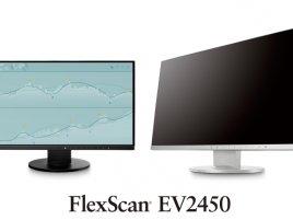 Flexscan Ev 2450 Press 0