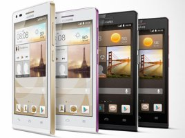 huawei_ascend_p7_mini_main.jpg