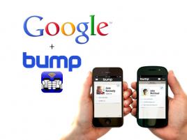 Google koupil Bump - úvodní foto