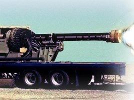 Railgun Palba