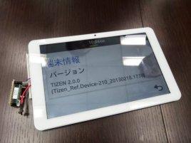 Tizen Prototype Tablet Systena 1